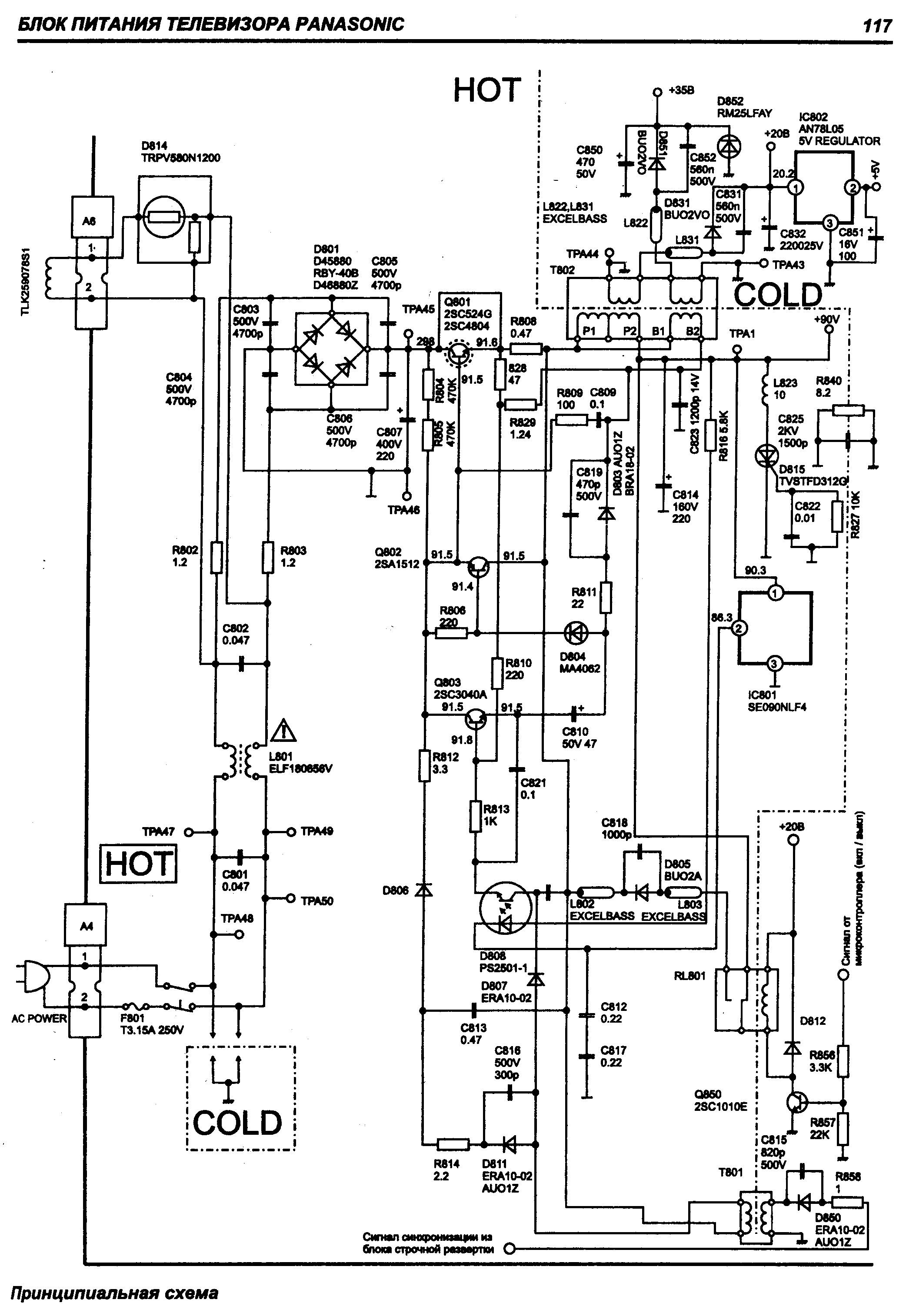 panasonic ct21 panason4 gif diagramas de televisores lcd y plasma