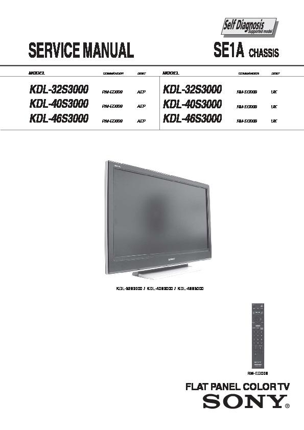 sony kdl 26s3000  32s3000  46s3000 bravia lcd service